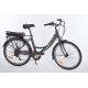 "Elektrokolo E-bicykl 26"""